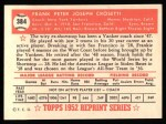 1952 Topps Reprints #384  Frank Crosetti  Back Thumbnail