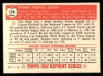 1952 Topps Reprints #179  Frank Smith  Back Thumbnail