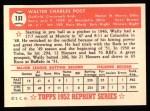 1952 Topps Reprints #151  Wally Post  Back Thumbnail