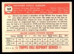1952 Topps Reprints #169  Howie Judson  Back Thumbnail