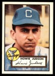 1952 Topps Reprints #169  Howie Judson  Front Thumbnail