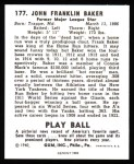 1940 Play Ball Reprints #177  Home Run Baker  Back Thumbnail