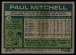 1977 Topps #53  Paul Mitchell  Back Thumbnail