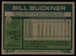 1977 Topps #27  Bill Buckner  Back Thumbnail