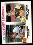1977 Topps #5   -  Jim Palmer / Randy Jones Victory Leaders   Front Thumbnail