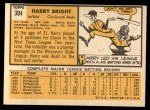 1963 Topps #304  Harry Bright  Back Thumbnail
