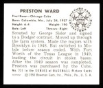 1950 Bowman Reprints #231  Preston Ward  Back Thumbnail