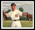 1950 Bowman Reprints #114  Wayne Terwilliger  Front Thumbnail