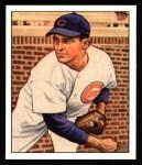 1950 Bowman Reprints #196  Doyle Lade  Front Thumbnail