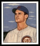 1950 Bowman Reprints #231  Preston Ward  Front Thumbnail
