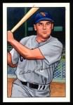 1952 Bowman Reprints #77  Eddie Robinson  Front Thumbnail