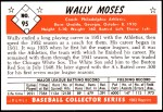 1953 Bowman Reprints #95  Wally Moses  Back Thumbnail