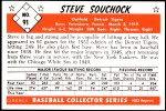 1953 Bowman Reprints #91  Steve Souchock  Back Thumbnail