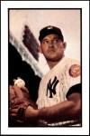 1953 Bowman Reprints #68  Allie Reynolds  Front Thumbnail