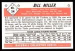 1953 Bowman Black and White Reprints #54  Bill Miller  Back Thumbnail