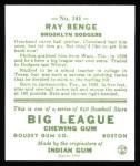 1933 Goudey Reprints #141  Ray Benge  Back Thumbnail