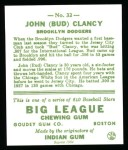 1933 Goudey Reprints #32  Bud Clancy  Back Thumbnail
