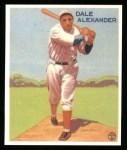 1933 Goudey Reprints #221  Dale Alexander  Front Thumbnail