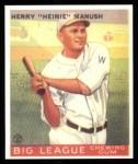 1933 Goudey Reprints #47  Heinie Manush  Front Thumbnail