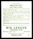 1933 Goudey Reprints #207  Mel Ott  Back Thumbnail