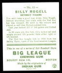1933 Goudey Reprints #11  Billy Rogell  Back Thumbnail