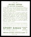 1933 Sport Kings Reprints #34  Irving Jaffee   Back Thumbnail