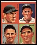 1935 Goudey 4-in-1 Reprints #8 F Pete Fox / Hank Greenberg / Gee Walker / Schoolboy Rowe  Front Thumbnail