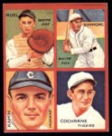 1935 Goudey 4-in-1 Reprints #6 A Mickey Cochrane / Willie Kamm / Muddy Ruel / Al Simmons  Front Thumbnail