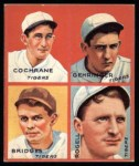 1935 Goudey 4-in-1 Reprints #7 D Mickey Cochrane / Charlie Gehringer / Tommy Bridges / Billy Rogell  Front Thumbnail
