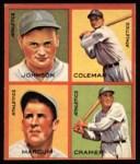1935 Goudey 4-in-1 Reprints #8 J Ed Coleman / Doc Cramer / Bob Johnson / John Marcum  Front Thumbnail