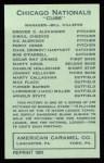 1922 E120 American Caramel Reprints #158  Chas Hartnett  Back Thumbnail