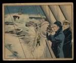 1941 Gum Inc. Uncle Sam Home Defense #18   Navigation Front Thumbnail