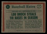 1975 Topps #2   -  Lou Brock Brock Steals 118 Bases Back Thumbnail