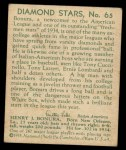 1935 Diamond Stars #65  Zeke Bonura  Back Thumbnail