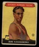 1933 Goudey Sport Kings #20  Duke Kahanamoku   Front Thumbnail