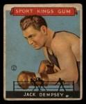 1933 Goudey Sport Kings #17  Jack Dempsey   Front Thumbnail