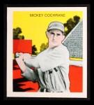 1933 Tattoo Orbit Reprints #12  Mickey Cochrane  Front Thumbnail