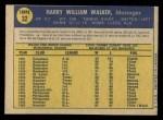 1970 O-Pee-Chee #32  Harry Walker  Back Thumbnail