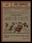 1962 Topps #107   Don Chandler Back Thumbnail