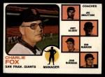 1973 Topps #252 ORG Giants Field Leaders  -  Charlie Fox / Joe Amalfitano / Andy Gilbert / Don McMahon / John McNamara Front Thumbnail