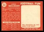 1958 Topps #33   Steve Meilinger Back Thumbnail