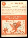 1963 Topps #9   Billy Ray Smith Back Thumbnail