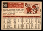 1959 Topps #526  Bob Speake  Back Thumbnail