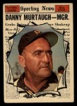 1961 Topps #567  All-Star  -  Danny Murtaugh Front Thumbnail