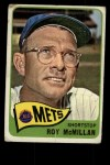 1965 Topps #45  Roy McMillan  Front Thumbnail