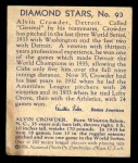 1935 Diamond Stars #93   Alvin General Crowder  Back Thumbnail