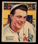 1935 Diamond Stars #21 PHL  Johnny Vergez  Front Thumbnail