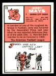 1966 Topps #73  Jerry Mays  Back Thumbnail