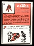 1966 Topps #11  Don Oakes  Back Thumbnail