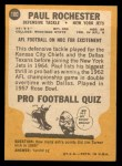 1967 Topps #100  Paul Rochester  Back Thumbnail